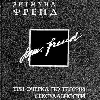 Psylib – р. кочюнас. основы психологического консультирования