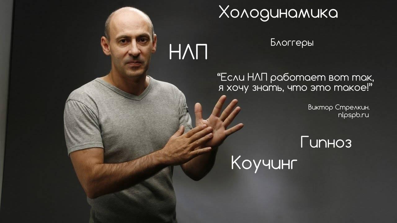 Humans.ru