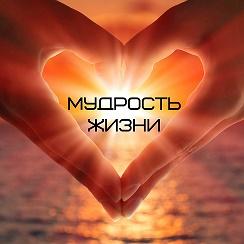 Психология: доброта - бесплатные статьи по психологии в доме солнца
