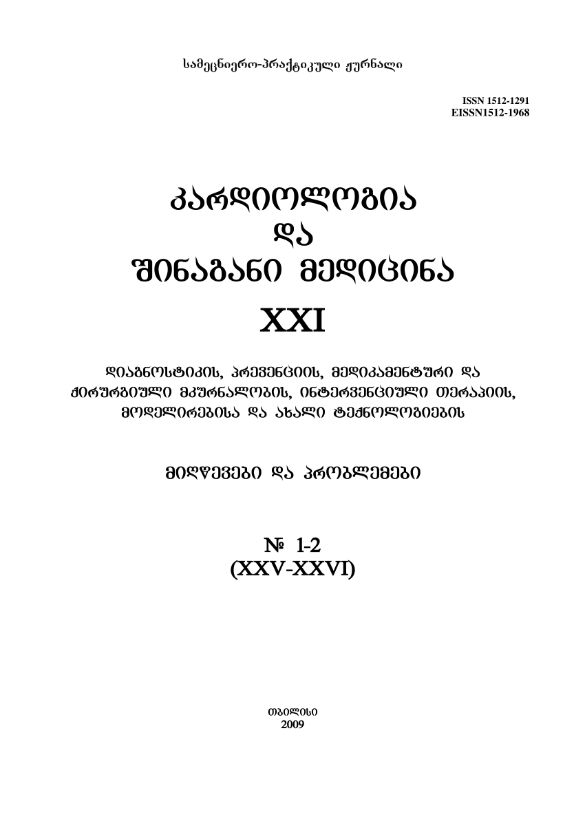 Сознание (психология) википедия