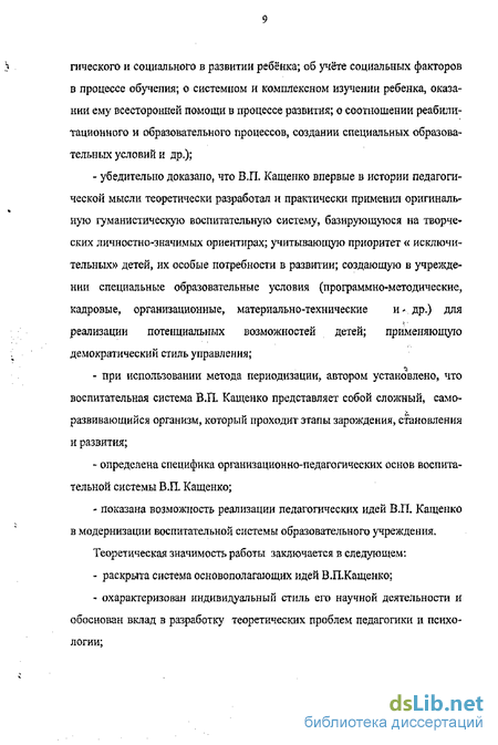 Система образования в дании. обучение в дании для русских