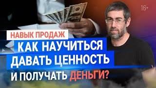 Психология богатства или как притягивать к себе деньги?