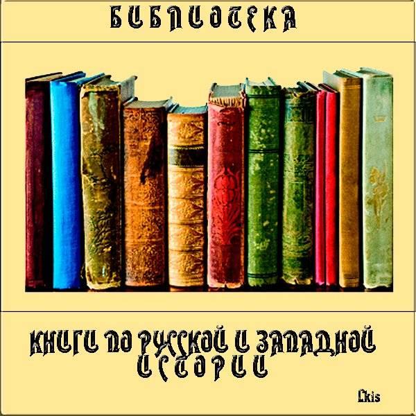 Пропедевтика — википедия. что такое пропедевтика