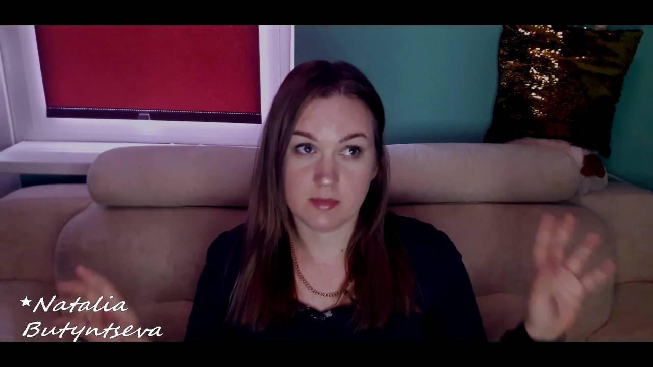 Как устроен шизоид? | психолог александра павловская