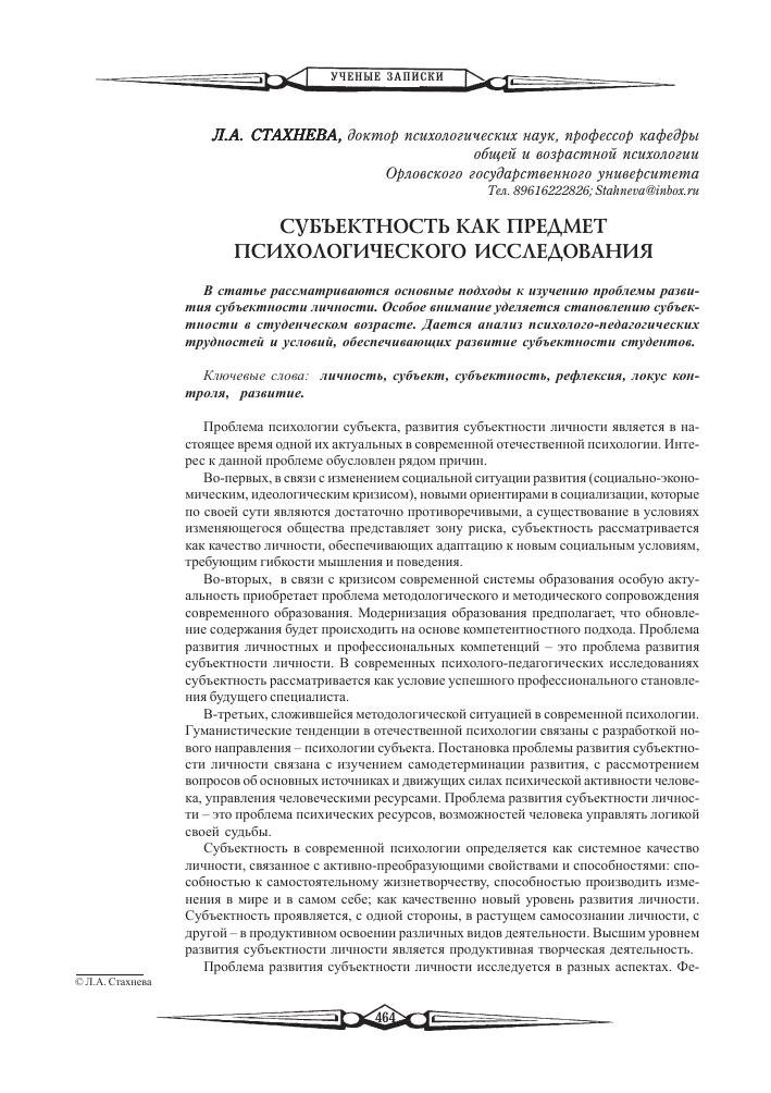 Работа с психологическими защитами в консультировании