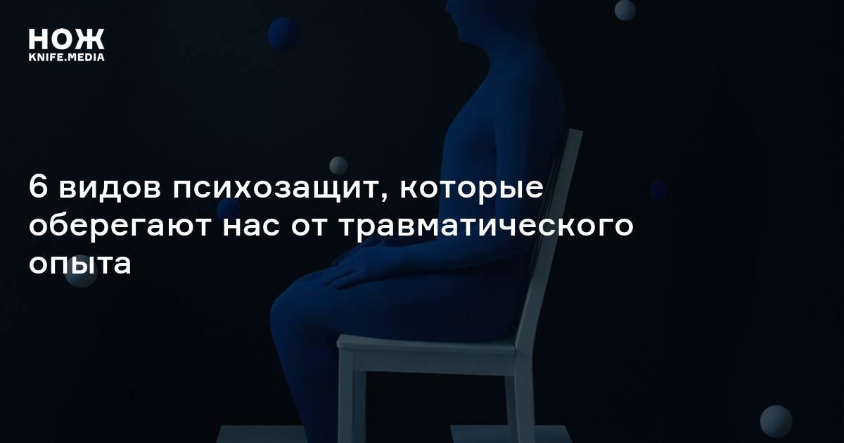 Эмпатия — что это такое простыми словами и кто такие эмпаты | ktonanovenkogo.ru