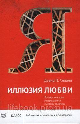 Интроект википедия