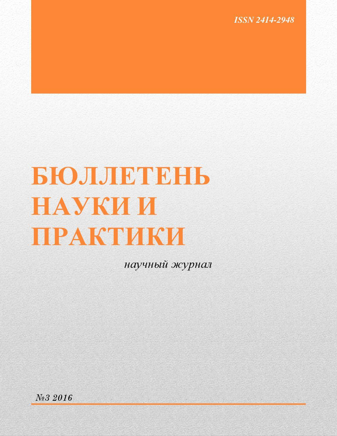 Групповая психотерапия   энциклопедия кругосвет