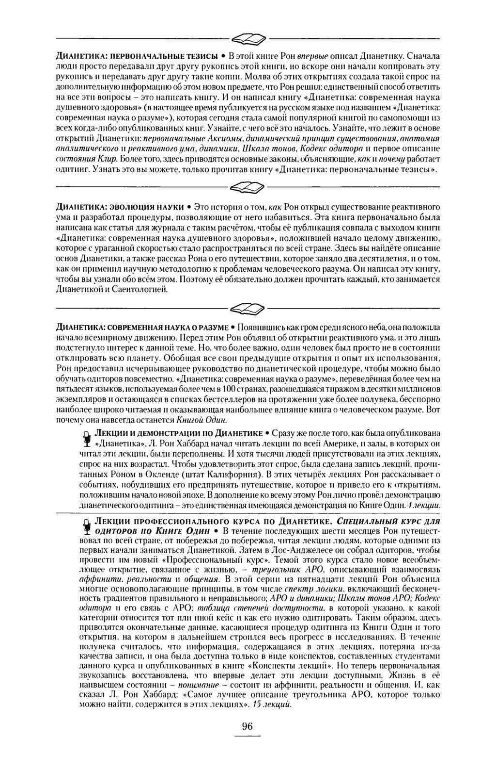 Психология: успокоить - бесплатные статьи по психологии в доме солнца