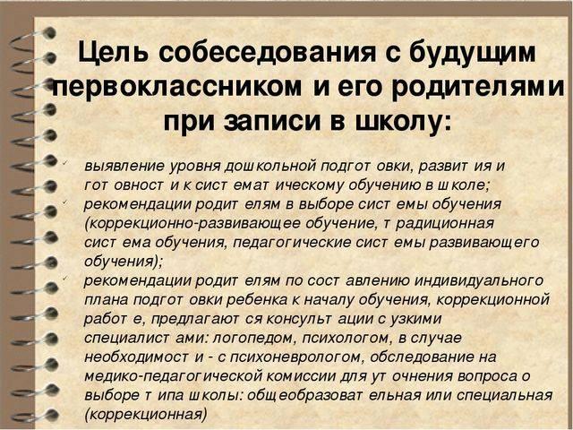 Аутсайдер — кто это такой | ktonanovenkogo.ru