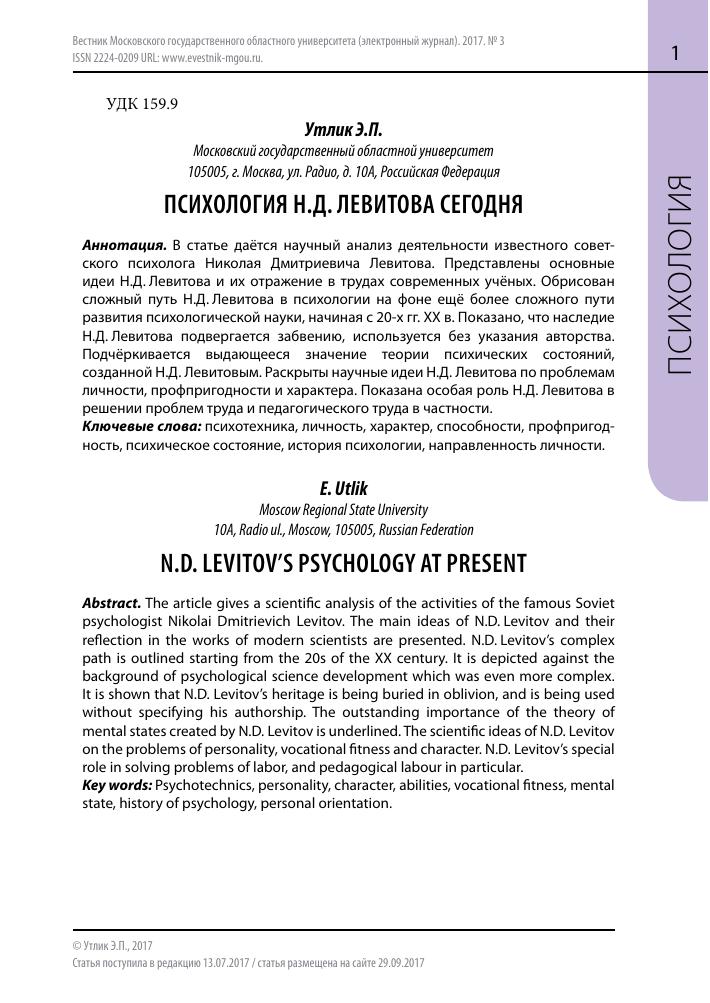 Психология: прикосновение руки - бесплатные статьи по психологии в доме солнца