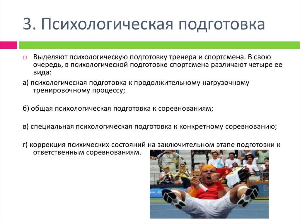 Должностная инструкция инструктора тренажерного зала и обязанности фитнес-тренера