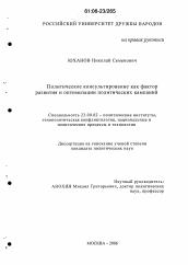 Учебное пособие: ведение подстроек. раппорт