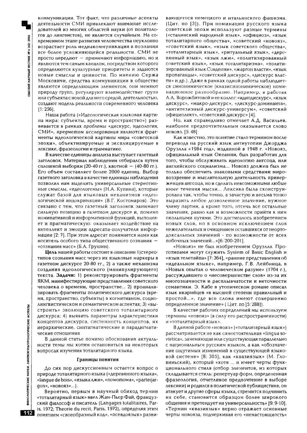 Психология: обязательство - бесплатные статьи по психологии в доме солнца