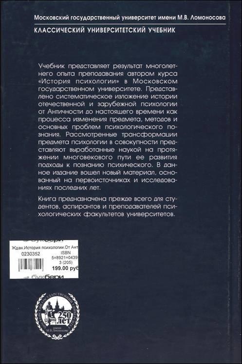 Что такое волюнтаризм и фатализм в философии, психологии и социологии?