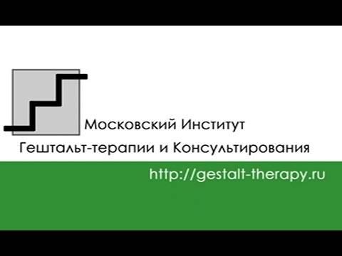 Перечень психологических тренингов, психологических семинаров, психотерапевтических групп   психоаналитик и психоанализ