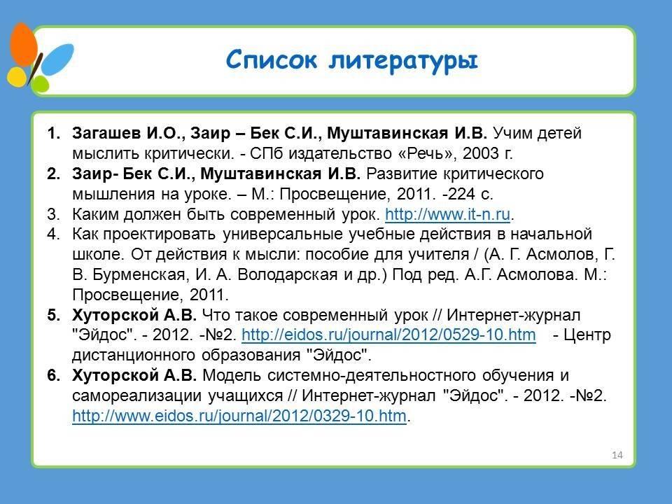 Психология: идентификация и рефлексия - бесплатные статьи по психологии в доме солнца