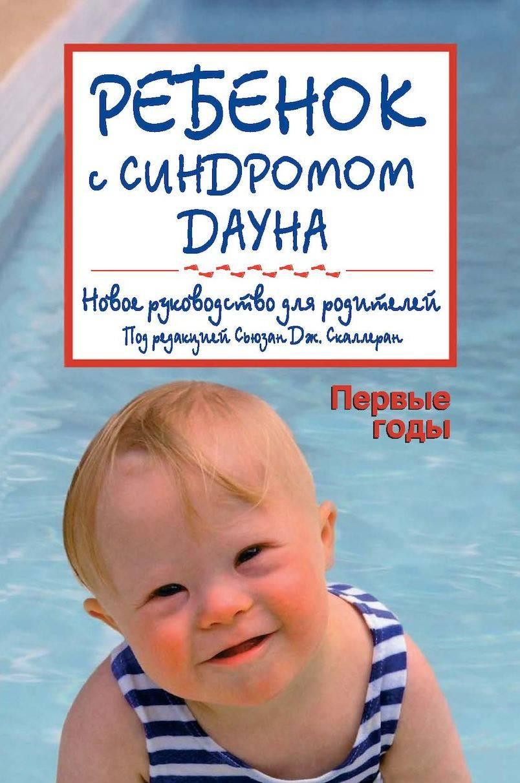 Психология младенца или что нужно знать будущей маме. психология новорожденного ребенка