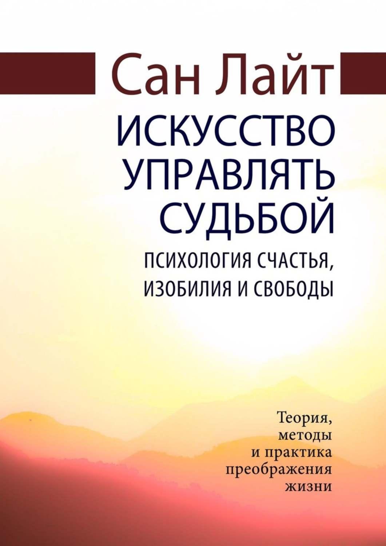 Метапсихология (психоанализ) — википедия переиздание // wiki 2