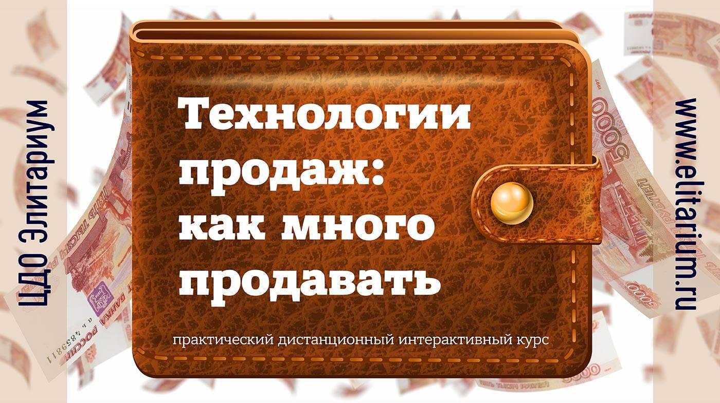 Глава 2  психология позитивного имиджа организации - богданов е., зазыкин в. психологические основы паблик рилейшнз...