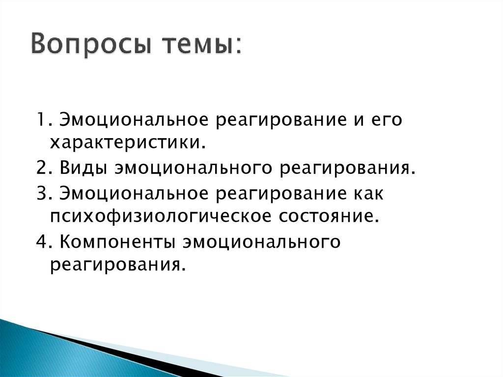 Формула успеха или философия жизни эффективного человека (20 стр.)