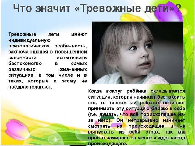 Постоянно беспокоюсь за уже взрослых детей - 2 совета психологов, консультации