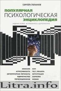 Антропоморфизм