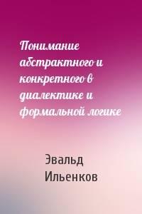 Абстракция — это сложное понятие упрощающее восприятие   ktonanovenkogo.ru