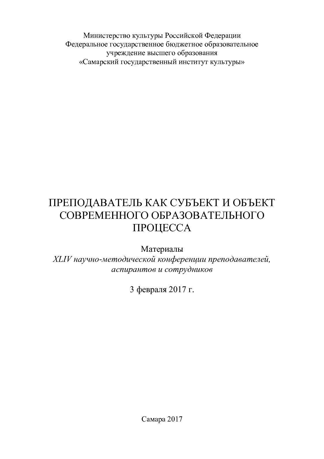 Систематическая десенсибилизация - systematic desensitization - qwe.wiki