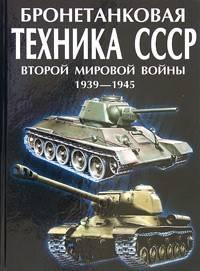 Плавающий танк — википедия переиздание // wiki 2