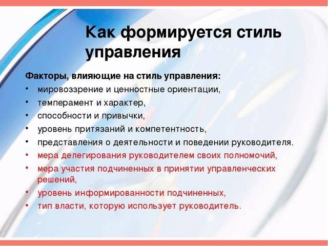 Что такое организационная психология? организационная психология — это… расписание тренингов. самопознание.ру