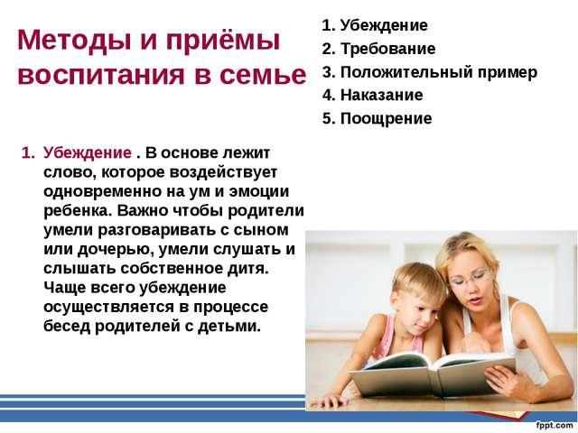 Системно-векторная психология воспитание детей: безошибочные методы воспитания для заботливых родителей