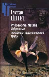 Психофизиология деятельности человека: методы, основы, задачи, предмет, направления (памяти, возрастная, эмоций, восприятия)