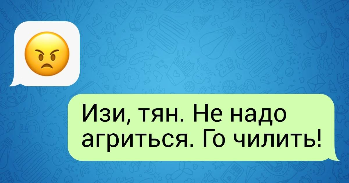 Перевод «позитивной» с русского на английский язык с примерами - contdict.ru