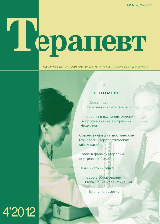 Определение сензитивности в психологии и педагогике, свойства сензитивной личности. сензитивность - что это такое в психологии