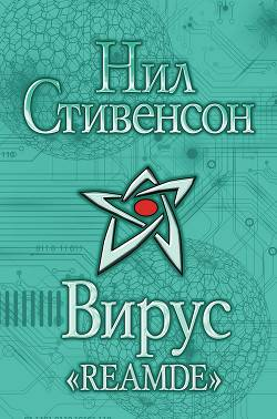Константин александрович кедров википедия