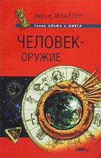 Роберто ассаджиоли: психосинтез (принципы и техники), книги, биография, техника развития воли