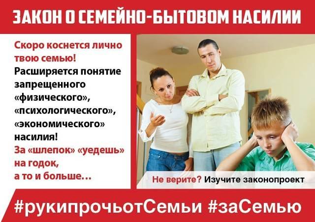 Семейный кодекс рф с изменениями