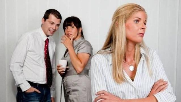 Психология: негативная информация - бесплатные статьи по психологии в доме солнца