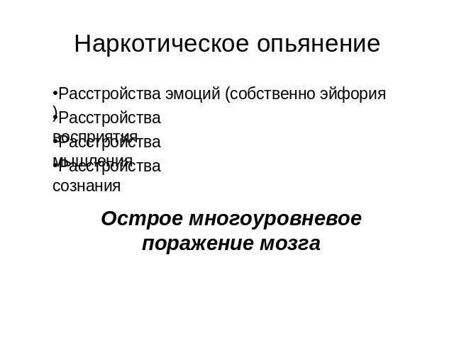 Лекция «эмоционально - волевая сфера: чувства, эмоции и воля»