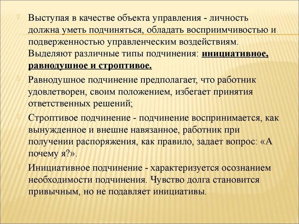Psylib – р. уолш. семь практик
