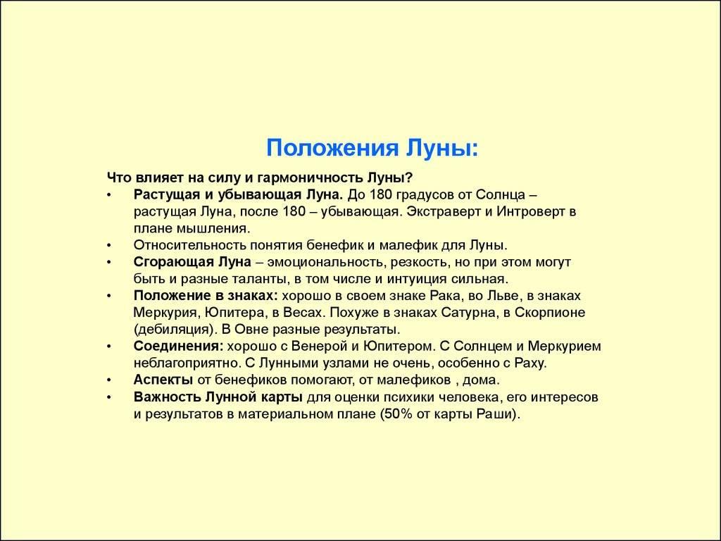 Жизненная позиция: виды, характеристика и примеры