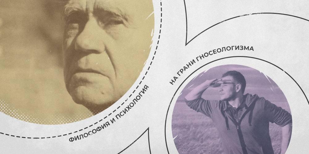 Психология как наука: понятие, предмет, задачи, этапы развития психологии — студопедия