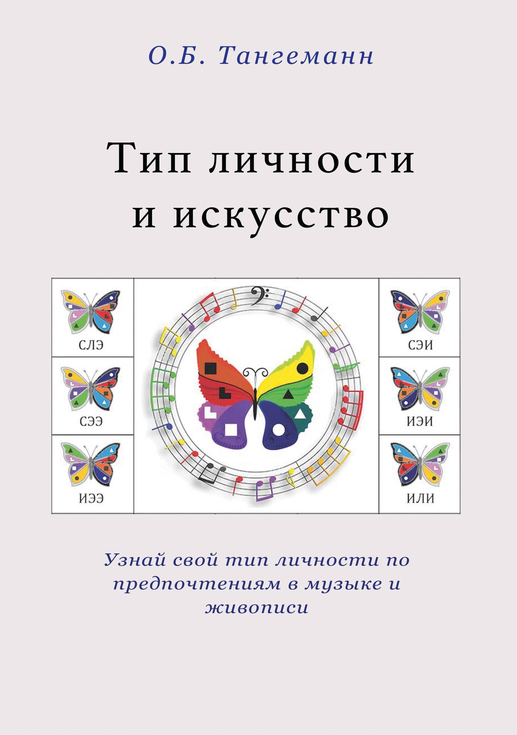Как психоэмоциональное развитие ребёнка влияет на его интеллектуальное развитие?