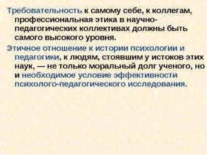 Какими качествами должен обладать руководитель — психология | psi-meneger.ru
