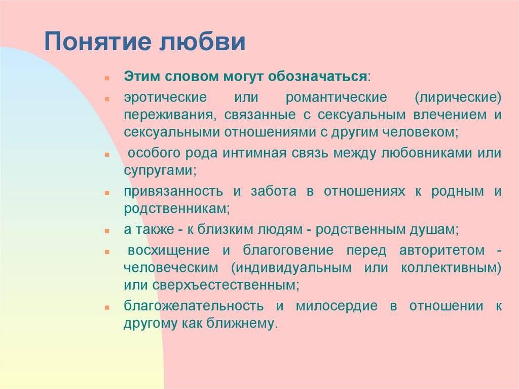 Сексуальные расстройства у женщин / интимная жизнь