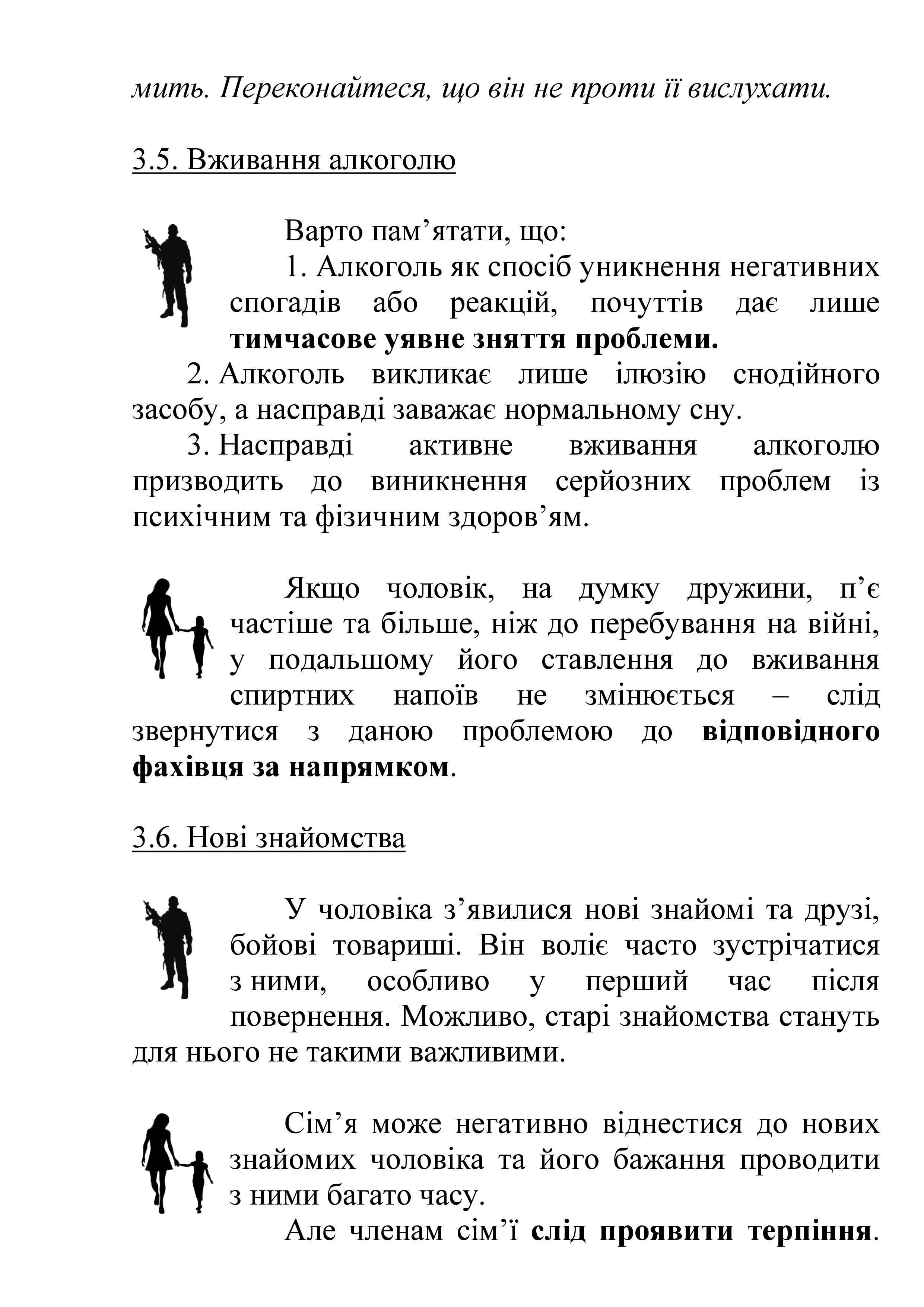 Всё о психологии человека
