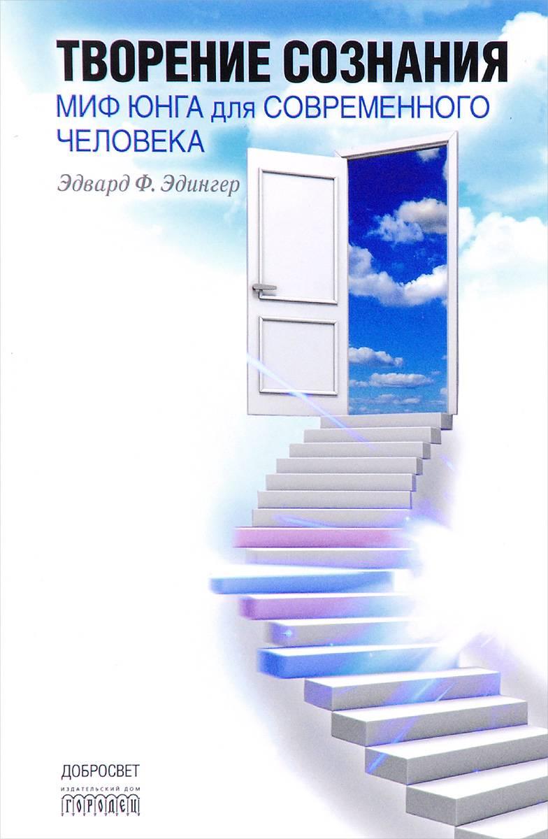 Психология: возрастная репрезентация - бесплатные статьи по психологии в доме солнца