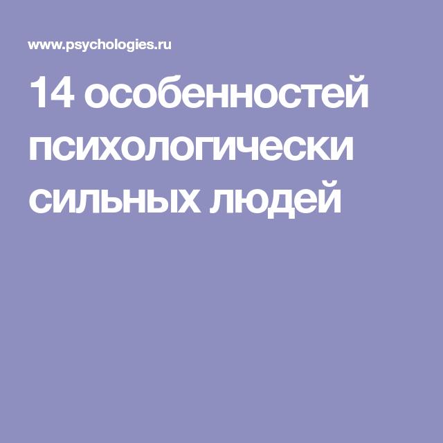 Психология: созидательная сила - бесплатные статьи по психологии в доме солнца