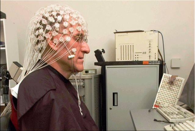 Психология: расширенное состояние сознания - бесплатные статьи по психологии в доме солнца